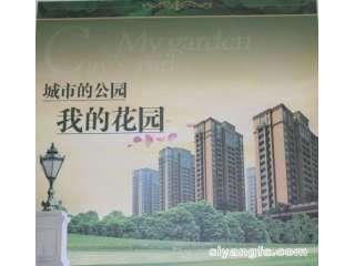 泗阳绿都第一城-